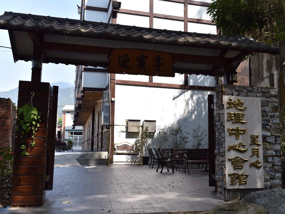 星月心民宿(Sun Moon Heart Hostel)